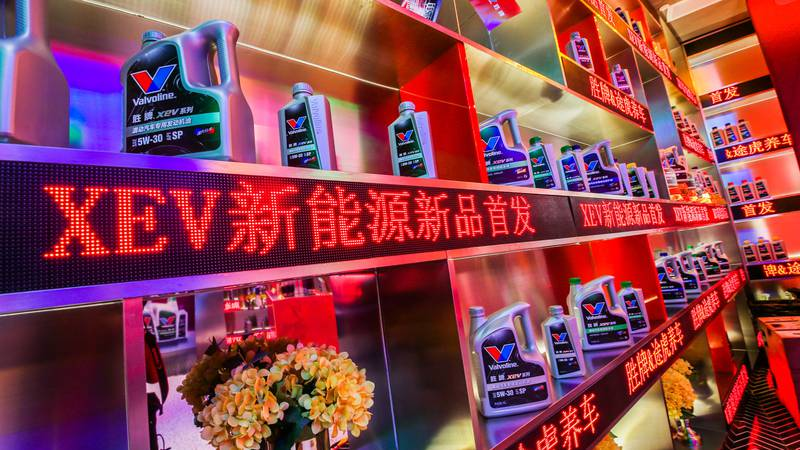 Valvoline launches XEV hybrid, plug-in hybrid and pure electric vehicle product suite in China